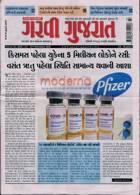 Garavi Gujarat Magazine Issue 21/11/2020