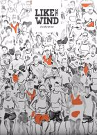 Like The Wind Magazine Issue Issue 26