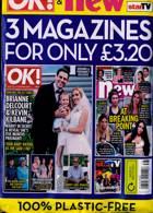 Ok Bumper Pack Magazine Issue NO 1255