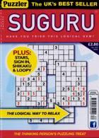 Puzzler Suguru Magazine Issue NO 82