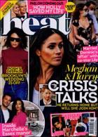Heat Magazine Issue 24/10/2020