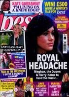 Best Magazine Issue NO 43