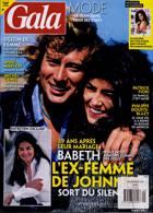 Gala French Magazine Issue NO 1429