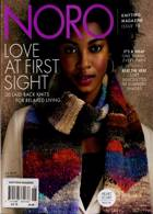 Knitters Magazine Issue NO 18