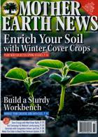 Mother Earth News Magazine Issue 11