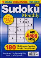 Sudoku Monthly Magazine Issue NO 191