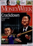 Money Week Magazine Issue NO 1027