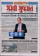 Garavi Gujarat Magazine Issue 28/11/2020