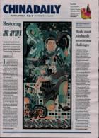China Daily Europ Edit Magazine Issue 13/11/2020