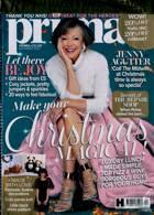 Prima Magazine Issue DEC 20