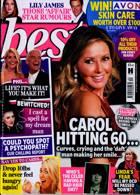 Best Magazine Issue NO 44