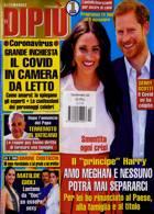 Dipiu Magazine Issue NO 44