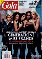 Gala French Magazine Issue NO 1431