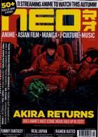 Neo Magazine Issue NO 202