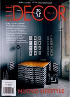 Elle Decor (Italian) Magazine Issue NO 10
