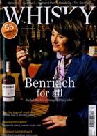 Whisky Magazine Issue NO 171