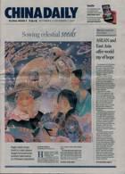 China Daily Europ Edit Magazine Issue 27/11/2020