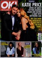 Ok! Magazine Issue NO 1258