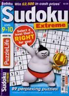 Puzzlelife Sudoku L9&10 Magazine Issue NO 56