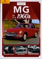 Mg Memories Magazine Issue NO 2