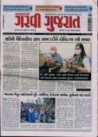 Garavi Gujarat Magazine Issue 12/12/2020