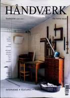 Handvaerk Magazine Issue 54