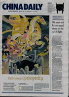 China Daily Europ Edit Magazine Issue 04/12/2020
