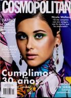 Cosmopolitan (Spa) Magazine Issue NO 359