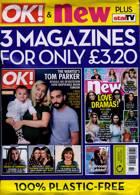 Ok Bumper Pack Magazine Issue NO 1259