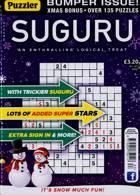 Puzzler Suguru Magazine Issue NO 83