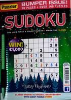 Puzzler Sudoku Magazine Issue NO 209