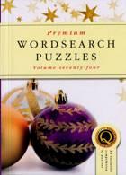 Premium Wordsearch Puzzles Magazine Issue NO 74