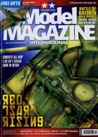 Tamiya Model Magazine Issue NO 302