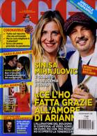 Oggi Magazine Issue NO 47