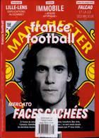 France Football Magazine Issue 75