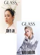 Glass Magazine Issue SPRING 21