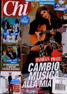 Chi Magazine Issue NO 47