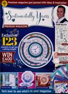 Craft Essential Series Magazine Issue P MRTN 112