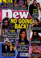 New Magazine Issue NO 901