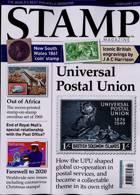 Stamp Magazine Issue FEB 21