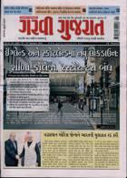 Garavi Gujarat Magazine Issue 09/01/2021