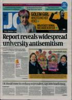 Jewish Chronicle Magazine Issue 18/12/2020