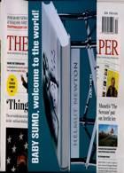 Art Newspaper Magazine Issue DEC 20