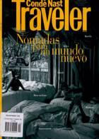 Conde Nast Traveller Spanish Magazine Issue 42