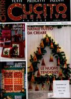 Cucito Creativo Magazine Issue 42