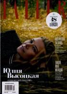 Tatler Russian Magazine Issue 10