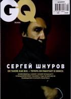 Gq Russian Magazine Issue 10
