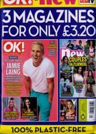 Ok Bumper Pack Magazine Issue NO 1261