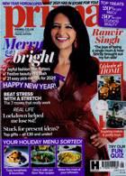 Prima Handy Travel Magazine Issue JAN 21
