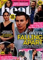 Heat Magazine Issue 05/12/2020